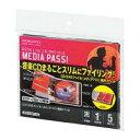 CD/DVD用ファイル MEDIA PASS リフィル 1枚収容 5枚入り EDF-CMP1-5【コクヨ KOKUYO】