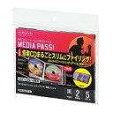 CD/DVD用ファイル MEDIA PASS リフィル 2枚収容 5枚入り EDF-CMP2-5【コクヨ KOKUYO】
