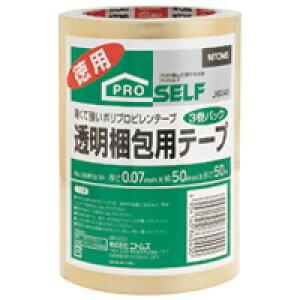 透明梱包テープ3巻 J6040【ニトムズ】