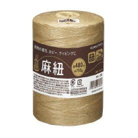 麻紐(ホビー向け)チーズ巻き 480m 生成り(きなり)ホヒ-35【コクヨKOKUYO】
