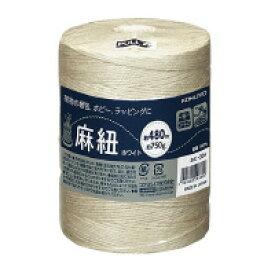 麻紐(ホビー向け)チーズ巻き 480m ホワイト ホヒ-35W【コクヨKOKUYO】