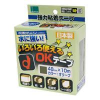 いろいろ使えるOKテープ オリーブ 【オカモト】OKT48-O