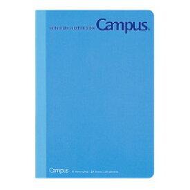 【ゆうパケット対応可】キャンパスノートミニサイズ(中横罫) A6(5号) 罫幅6mm 30枚 青 ノ-225BN-B【コクヨ KOKUYO】