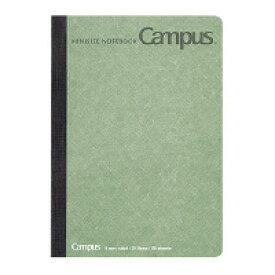【ゆうパケット対応可】キャンパスノートミニサイズ(中横罫) A6(5号) 罫幅6mm 56枚 緑 ノ-226BN-G【コクヨ KOKUYO】