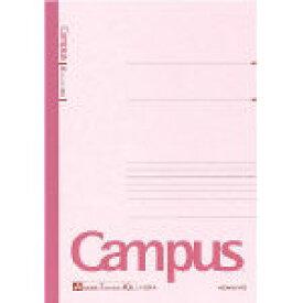 【ゆうパケット対応可】キャンパスノート(普通横罫) 1号(A4) 罫幅7mm 40枚 ノ-201A【コクヨKOKUYO】