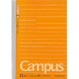 【ゆうパケット対応可】キャンパスノート A罫(ドット入り罫線) 5号(A6)18行 罫幅7mm 48枚 ノ-221ATN【コクヨKOKUYO】