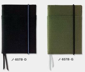 カバーノート SYSTEMIC active 2冊収容A7変形 黒 B罫 罫幅6mm 14行 30枚 ノ-657B-D【コクヨ KOKUYO】
