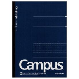 【ゆうパケット対応可】キャンパス ノート ドットB罫 ドット入り罫線 セミB5(6号) 50枚 ノ-5BT-DB【コクヨ KOKUYO】ノ5BT-DB