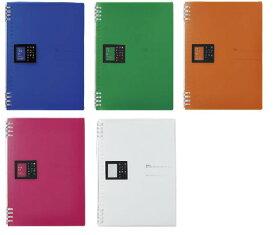 リングノート テフレーヌ B5判罫種類:7mm罫×31行中紙枚数:15枚【キングジム】9855TTE