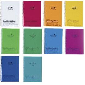 AQUA DROPs ツイストノートA5判 中紙30枚罫種類:6mm罫×29行中紙枚数:30枚【リヒトラブ】N-1658-□