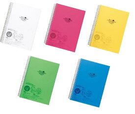 AQUA DROPs ツイストノートA5判 中紙70枚罫種類:6mm罫×29行中紙枚数:70枚【リヒトラブ】N-1641-□