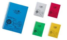 AQUA DROPs ツイストノートB6判 中紙30枚罫種類:6mm罫×25行【リヒトラブ】N-1669-□