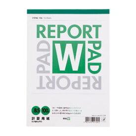 【ゆうパケット対応可】レポートパッド 計算用紙B5判 無地中紙枚数:100枚【キョクトウアソシエイツ】K10W