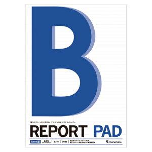レポートパッド B5判中細罫(6mm×33行)中紙枚数:50枚【マルマン】P151A