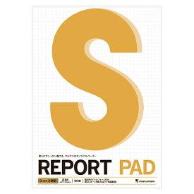 レポートパッド B5判方眼罫(5mm)中紙枚数:50枚【マルマン】P154A