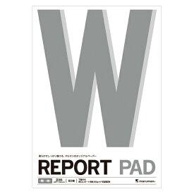 レポートパッド B5判無地(下敷1枚付)中紙枚数:50枚【マルマン】P153A