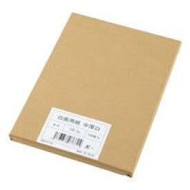 白画用紙 A4 中厚口 100枚 GWA4126【キングコーポレーション】