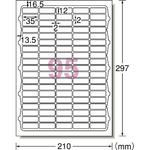 細かいラベリングに適したラベルシール 28790 A4 95面 20枚