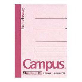 【ゆうパケット対応可】キャンパスノート(中横罫) A7変形 罫幅6mm 30枚 ノ-242AN【コクヨ KOKUYO】