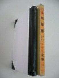 アサヒの和帳 判取帳 NO.18中判(B5判)100枚綴りお買い得10冊パック【送料無料】