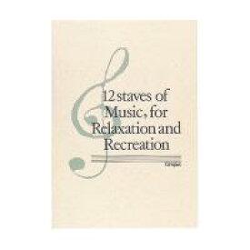 音楽帳B5 5線譜12段 18枚【コクヨKOKUYO】オン-21お買い得20冊パック