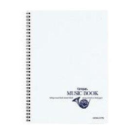 【ゆうパケット対応可】音楽帳(ツインリングとじ)A4 5線譜12段30枚【コクヨKOKUYO】オン-T10
