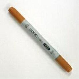 【ゆうパケット対応可】カラーペン コピックチャオ E35【TOO】