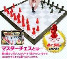 【ビバリー】マスターチェス/対象年齢 7歳〜