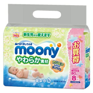 【ユニチャーム】ムーニーおしりふき やわらか素材詰替(80枚×8パック)