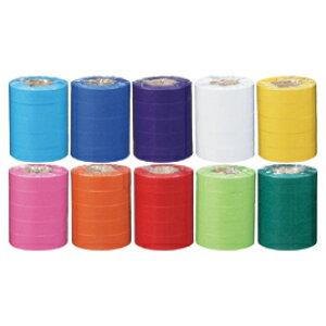 5巻入りのお得なセット紙テープ(5巻入り)18m幅31m巻10色からお選びください。
