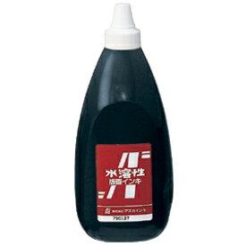 【アスカインキ】水溶性版画インキ800CC 黒
