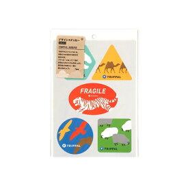 【ゆうパケット対応可】デザインステッカー TRIPPAL AIRLINE KE-AC12-2【コクヨ KOKUYO】子どもも大人も楽しめる創作ツールシリーズ
