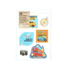 【ゆうパケット対応可】デザインステッカー HAPPY TRAVELS KE-AC12-3【コクヨ KOKUYO】子どもも大人も楽しめる創作ツールシリーズ