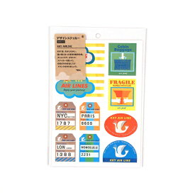 【ゆうパケット対応可】デザインステッカー KKY AIRLINE KE-AC12-5【コクヨ KOKUYO】子どもも大人も楽しめる創作ツールシリーズ