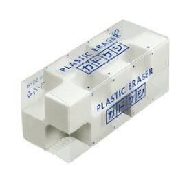 【ゆうパケット対応可】消しゴム カドケシ20×50×20mm ケシ-U700N【コクヨ KOKUYO】