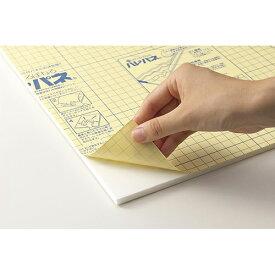 ポスターや作品などを簡単に美しく貼れるハレパネ5mm厚 A2AA2-5-700