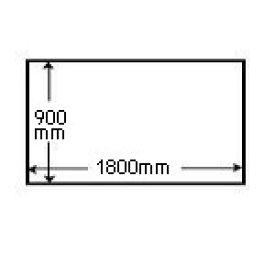 ホワイトボードシート【マグエックス】MSHW-90180-MW1800×H900mm
