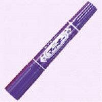 ハイマッキー 紫【ゼブラ】MO-150-MC-PU店頭展示品特別特価【50%off】