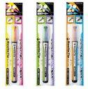 【ゆうパケット対応可】2色蛍光マーカー 蛍光ペン ビートルティップ・デュアルカラー PM-L303-1,2,3-1P【コクヨ KOKUY…