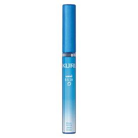 【ゆうパケット対応可】クルトガシャープ用替芯 0.5mm芯(20本入)2B【三菱鉛筆】U05-2032B.33