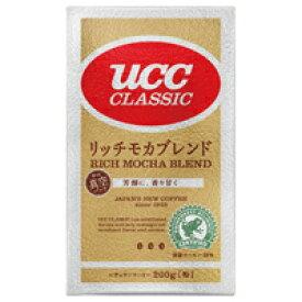 #UCCクラシックリッチモカブレンド200g 350836【UCC上島コ−ヒ−】※軽減税率対象商品
