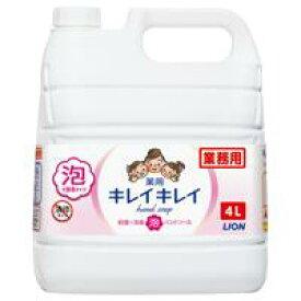 キレイキレイ 薬用泡ハンドソープ 業務用4リットル【ライオン】181613 4L