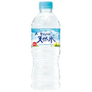 南アルプスの天然水 550ml/24本【サントリー】※軽減税率対象商品