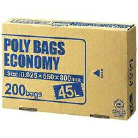 ポリバックエコノミー45L透明 PBE-N45-200【オルディ】