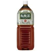 サッポロ 烏龍茶 2000ML×6本入 1180【ポッカ・コーポレーション】
