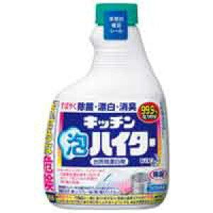 キッチン泡ハイター 詰替用 400ml【花王】