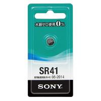 酸化銀電池【SONY】BA-SR41-ECO