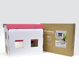 Pasture コドモ ダンボール デスク ハウス KE-RED3【コクヨ KOKUYO】ぴったりサイズでアソビもはかどる、未就学児童用ダンボール家具シリーズ