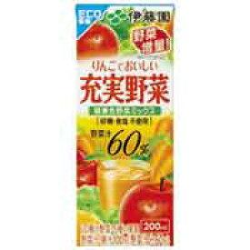 無添加充実野菜 紙200ml/24本【伊藤園】※軽減税率対象商品