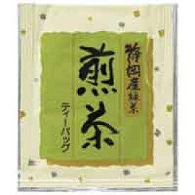 煎茶ティーバッグ2g×50【株式会社寿老園】※軽減税率対象商品